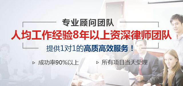 香港详细商标注册流程及费用